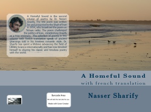 NasserVol2BookCover